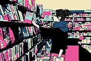 本屋にいる女性のイラスト